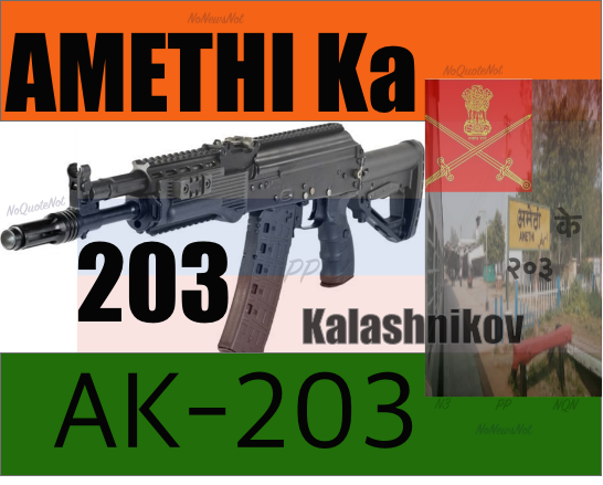 Amethi Ke AK-203 6Mar2019